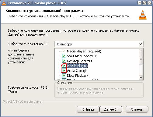 Не работает видео в Mozilla Firefox 13 | Форум Mozilla Россия